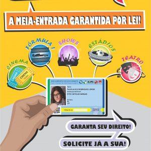 Carteirinha de estudante 2018 para alunos EM&T