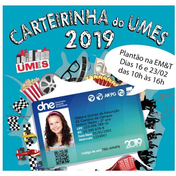 Carteirinha de estudante 2019: Aluno da EM&T já pode pedir